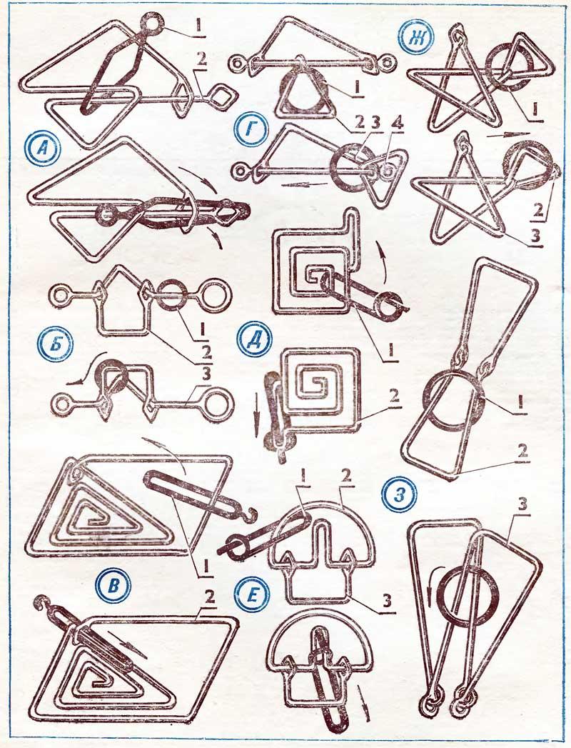 Как сделать своими руками головоломку из проволоки